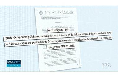 MP INVESTIGA IRREGULARIDADES EM BOLSAS DE ESTUDOS EM MARINGÁ