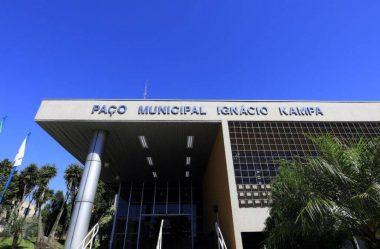 GAECO INICIA OPERAÇÃO NA PREFEITURA DE ARAUCÁRIA