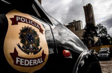 POLÍCIA FEDERAL TROCA SUPERINTENDENTE DA PF NO RIO E EM OUTROS CINCO ESTADOS