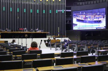 CÂMARA APROVA PEC QUE RENOVA A FUNDEB E PREVÊ 23% DE PARTICIPAÇÃO DA UNIÃO ATÉ 2026