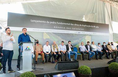 BARROS E MINISTROS FALAM À RÁDIO CULTURA DE FOZ EM EVENTO NO CENTRO DE CONVENÇÕES
