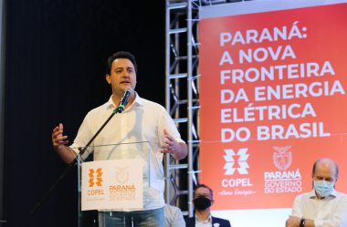 PROJETO INÉDITO NO PAÍS VAI CONTRATAR ENERGIA DE PEQUENOS GERADORES