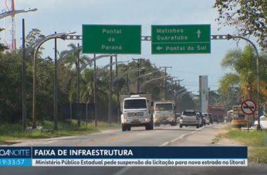 MP-PR PEDE PARA JUSTIÇA SUSPENDER LICITAÇÃO DA FAIXA DE INFRAESTRUTURA