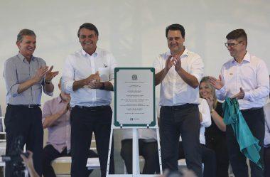 BOLSONARO INAUGURA PEQUENA CENTRAL HIDRELÉTRICA NO SUDOESTE DO PARANÁ