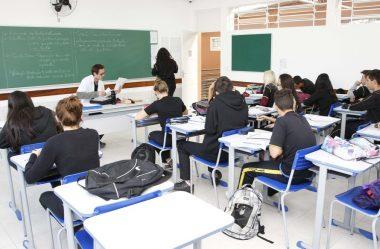 PROVA PSS PARA CONTRATAÇÃO DE PROFESSORES É ADIADA PARA JANEIRO