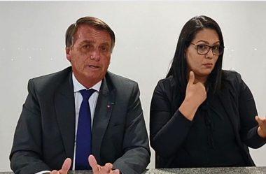 PRESIDENTE DIZ QUE CARTA TEVE BOA REPERCUSSÃO NO MERCADO FINANCEIRO